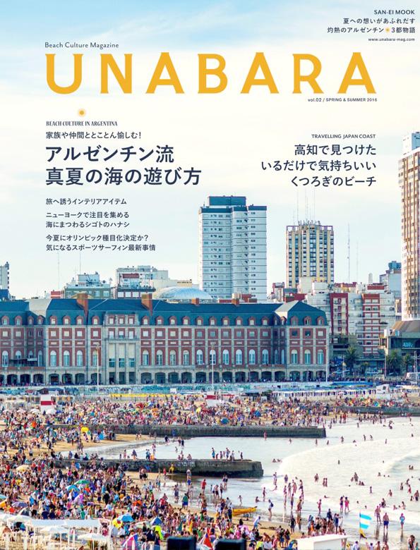 unabara #002